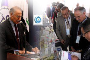المؤتمر العلمي الثاني (4)