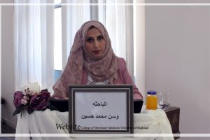 مناقشة وسن محمد (2)
