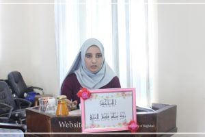 مناقشة زينة عباس (3)