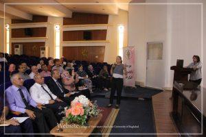 اجتماع المقررات (1)