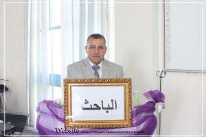 كلية الطب البيطري تناقش اطروحة دكتوراه عن التغيرات الوراثية في الماعز العراقي (3)