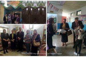 زيارة لمدرسة حمورابي (2)