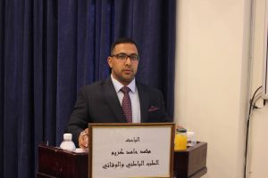 مناقشة محمد حامد (1)