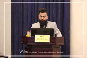 مناقشة احمد عصام (3)