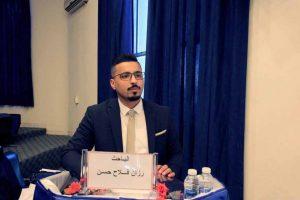 مناقشة رزان فلاح (1)