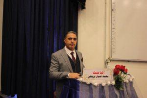محمد صبار (2)