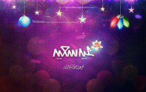 عيد-الفطر-2-2019-300×188